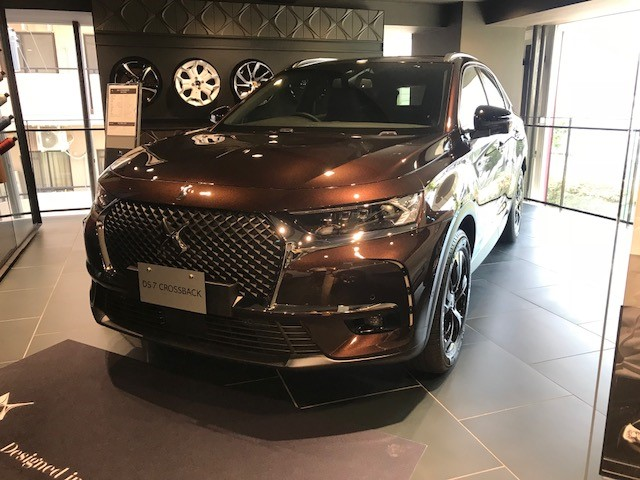 DS 7 CROSSBACK LUXURY